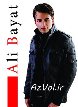 علی بیات - شامپیون تیراختور